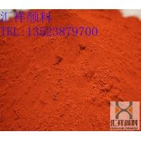 陶瓷用铁红_销售酸洗氧化铁红陶瓷铁红,氧化铁红,混酸法铁红