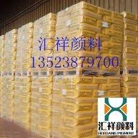 地坪用氧化铁黄建筑用氧化铁黄 水泥用氧化铁黄