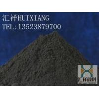 水泥制品用氧化铁黑 蓝相氧化铁黑 彩砖瓦用氧化铁黑
