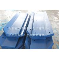 港口专用护舷贴面板 聚乙烯护舷贴面板