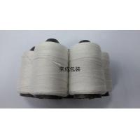 工业防水缝包线品牌---深圳荣成---大拉力无接头