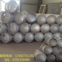 铝弯头|铝三通 6061 6063铝合金弯头 5083铝弯头