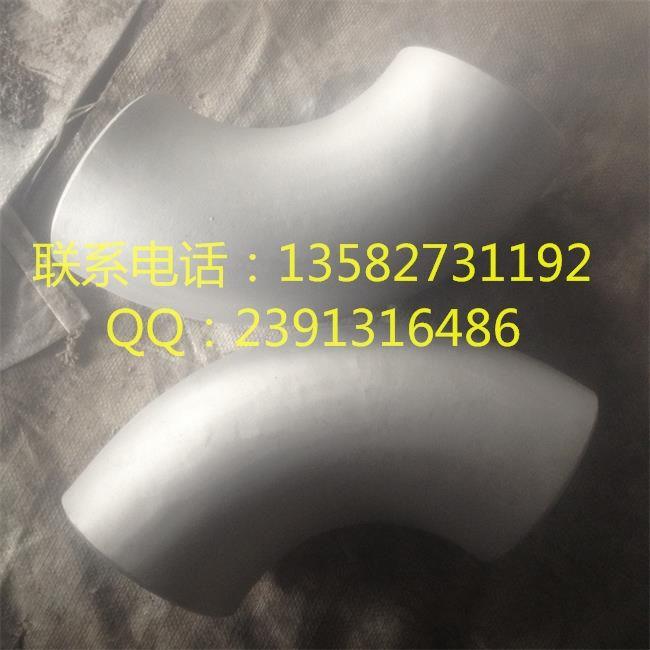 114*7铝弯头 6061 T6铝合金弯头