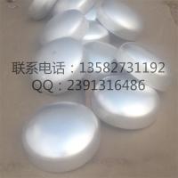 406*6铝封头 DN400 5083铝合金封头 铝管帽 铝
