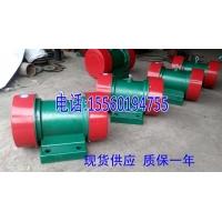 YZS-30-6振动电机 2.2KW振动电机安装尺寸