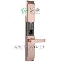 沪家M560指纹锁门锁