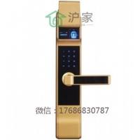 沪家M550密码锁