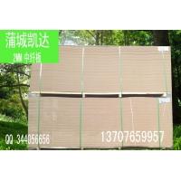陕西渭南蒲城凯达木业1220*2440*2.4中纤板中密度板