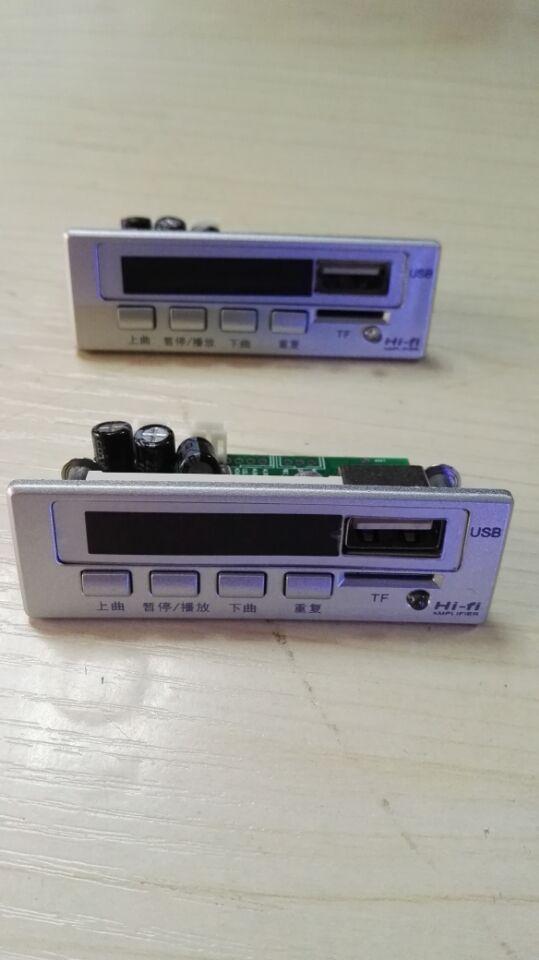 YLC-MP3-XS带数码管显示录音解码板