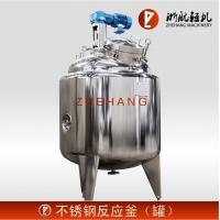 不锈钢反应釜 电加热反应釜 搅拌釜