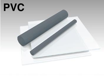 南亚进口PVC板