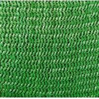 飞腾防尘网 价格低廉 工地盖土网 防护网 遮阳网密目网