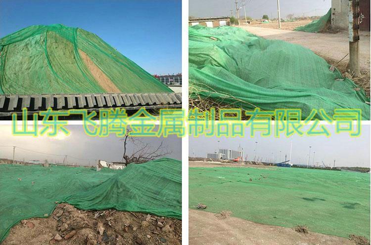 河南【盖土网】北京防尘网价格,矿厂防风抑尘网厂家139538