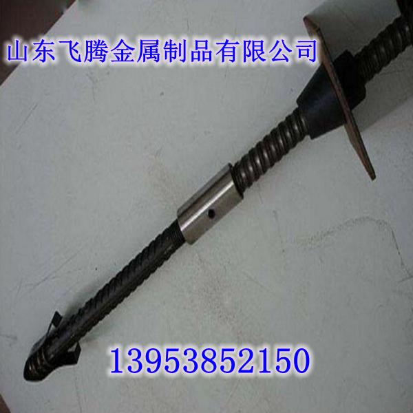 【中空注浆锚杆】组合式锚杆13953852150自钻式锚杆,