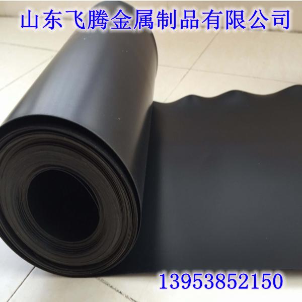 防渗【土工膜】生产厂家-防漏复合土工膜价格