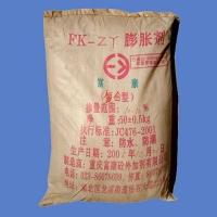 富康砼外加剂-FK-U、FK-ZY膨胀剂