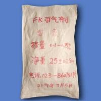 富康砼外加剂-FK引气剂、引气减水剂