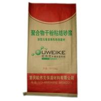 欧伟克保温材料-聚合物干粉粘接砂浆