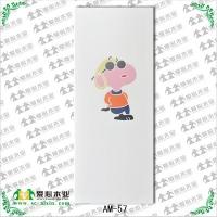木艺烤漆门AM-57