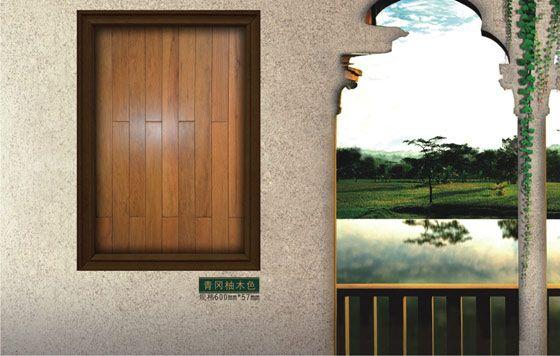 青岗柚木色:600X57mm