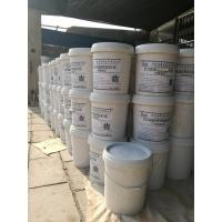 环氧胶泥砌筑花岗岩施工方法