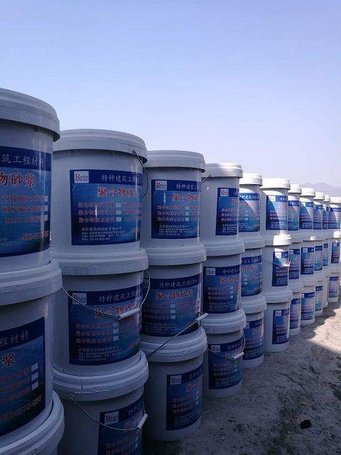 防腐抗渗耐热聚合物改性水泥砂浆厂家