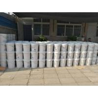 环氧修补砂浆在混凝土修补防护工程应用