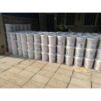 无收缩高强环氧树脂砂浆使用方法