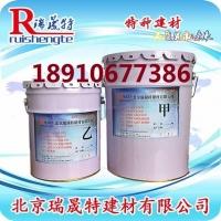 混凝土裂缝空鼓改性环氧树脂胶粘剂 灌浆树脂