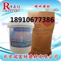 改性聚合物水泥砂浆|高性能聚合物修补砂浆