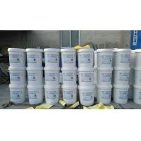 耐酸碱防水防腐环氧树脂砂浆使用说明