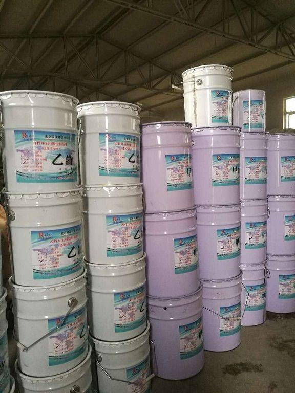 环氧树脂碳纤维胶