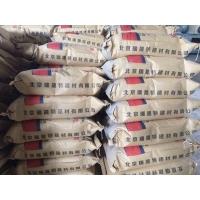聚合物改性水泥防水砂浆厂家