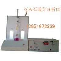 石灰石分析仪,石灰石化验仪器