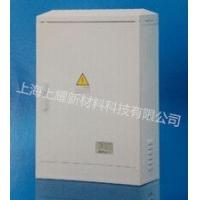 上海上耀SY-3201高强度玻璃钢smc材料电缆分支箱