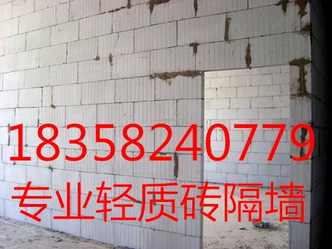 宁波江北区轻质砖隔墙价格