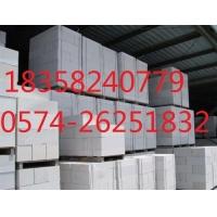 宁波鄞州轻质砖隔墙18358240779