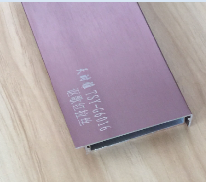 金属铝合金踢脚线 最新款地脚线欧歌红踢脚板