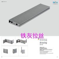 北京铝合金踢脚线尺寸|颜色|厂家|图片