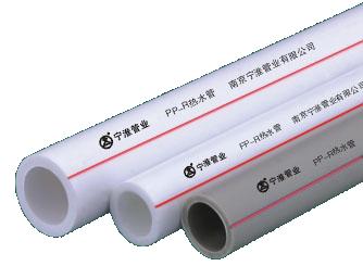 冷热水用PP-R管材管件