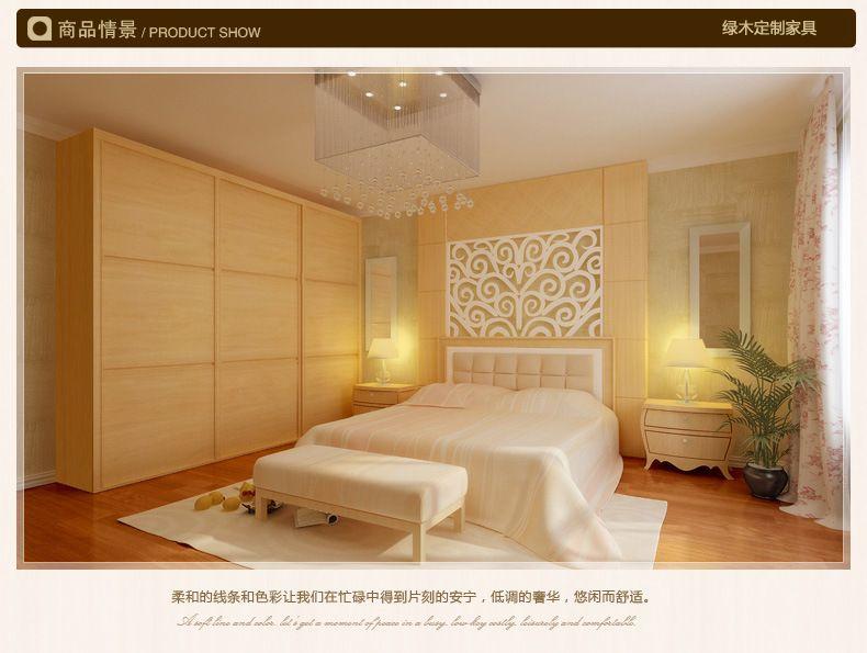 成都板式家具可以、全屋定制、简约家具、新中发票风格定制吗抵扣图片