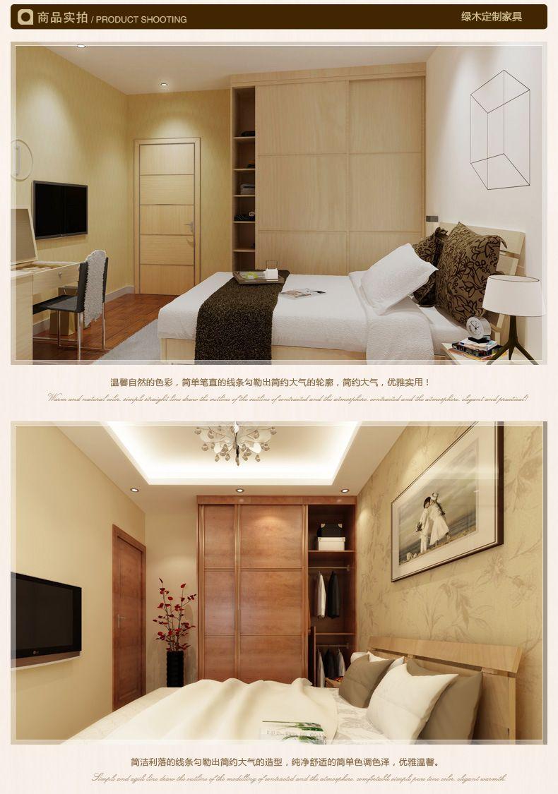成都板式家具定制、全屋定制、简约风格、新中家具济宁银座图片