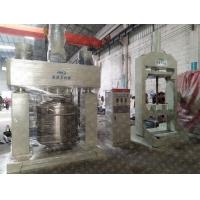 中空玻璃胶真空分散搅拌机 聚氨酯密封胶生产设备