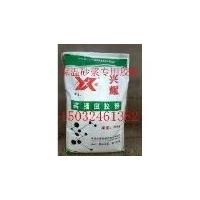 兴耀聚合物砂浆胶粉,粘接砂浆胶粉,抹面砂浆胶粉