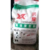 玻化微珠保温砂浆专用胶粉