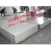 AL7475轧花铝板、AL6061氧化铝板、5052铝板