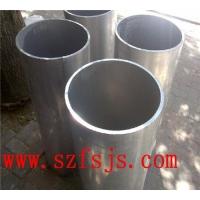 4006铝管,4007铝管,4008铝管,4009铝管