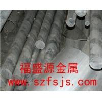 进口铝棒,1050铝排,合金6082铝排,纯铝棒
