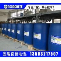 混凝土防水剂 渗透结晶永凝液DPS 固盾厂家直销