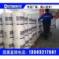 水性无机渗透性混凝土防水剂